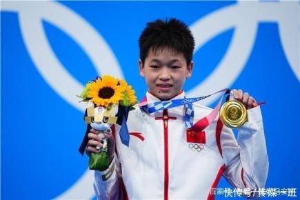 全红婵的全运会冠军奖金多少?能否让她的家庭生活变好?